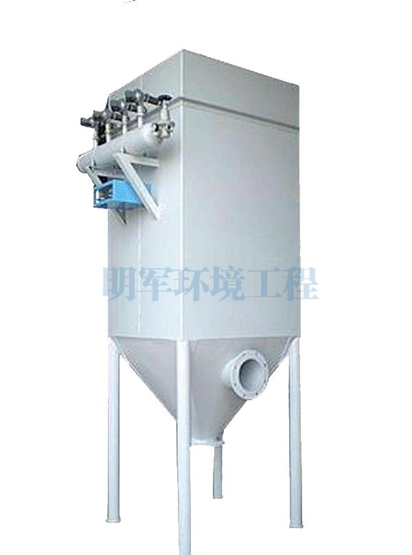工业粉尘除尘器的工作原理和除尘效果解读