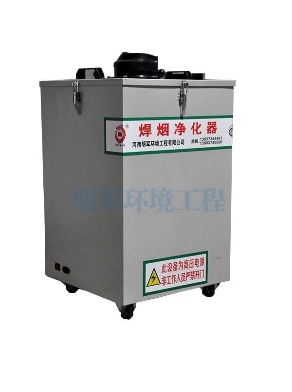 焊烟净化器厂家带你了解焊烟净化器