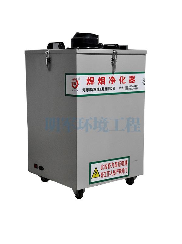 焊烟净化器设备