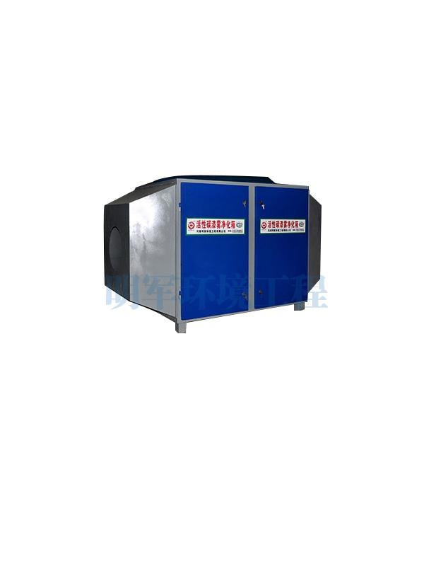 台式焊烟净化器