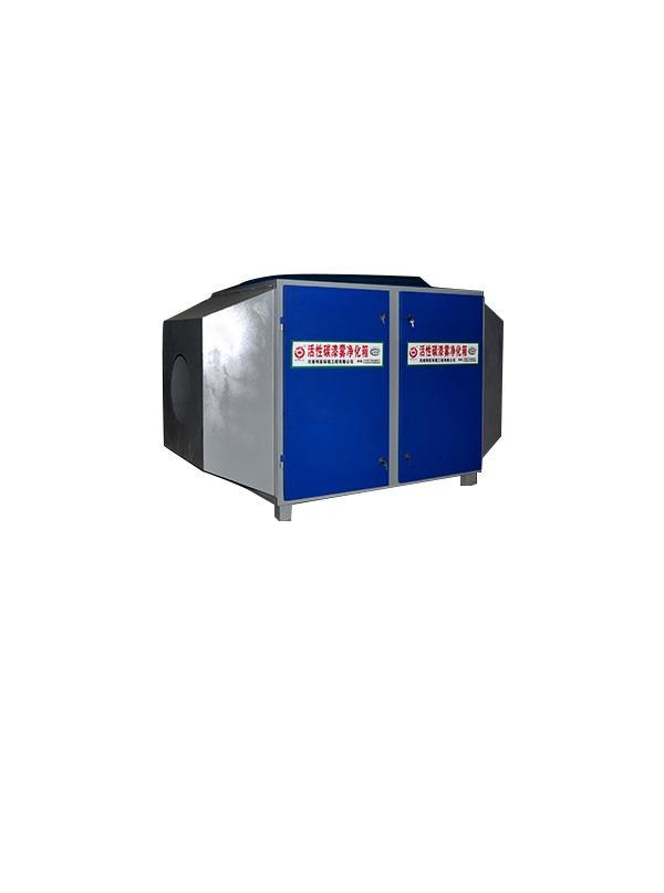 活性碳除味处理箱